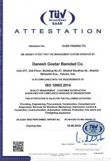15-B2-1002592-TIC--ISO-10002-1