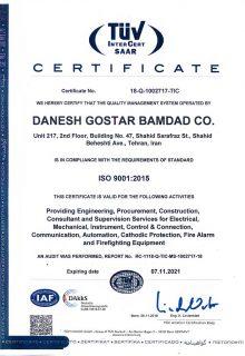 dgb-iso-9001